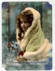 """Ретро открытка с конвертом """"С нежными теплыми чувствами"""", арт. 0265"""