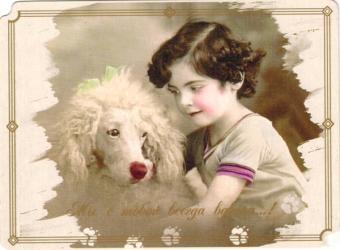 """Ретро открытка с конвертом """"Мы всегда с тобой вдвоем..!"""", арт. 0265"""