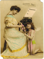 "Ретро открытка с конвертом ""Ожидаю тебя!"", арт. 0265"