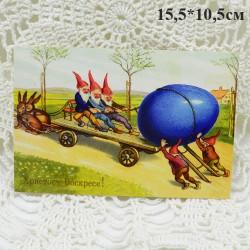 "Ретро открытка ""Христос Воскресе"", арт. 0265 (1776)"