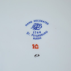"Декоративная тарелка ""Петух. Лубок"" 2шт., арт. 5952"