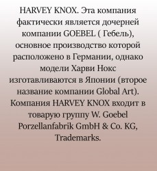 "Статуэтка ""Кот"", арт. 4159"
