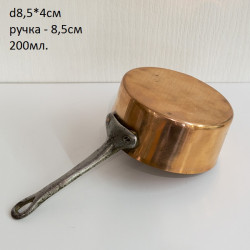 Медный ковш,  d8,5см, арт. 1130
