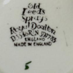 """Кофейная пара """"OLD LEEDS SPRAYS"""" 4шт., арт. 1239"""