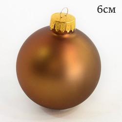 """Елочная игрушка шар """"Цвет кофе с молоком"""" 6см., ID1939 /1456"""