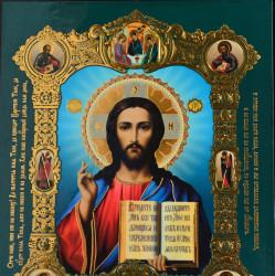 """Икона на дереве """"Господь Вседержитель» 22,5х19,5см., арт. 4799"""