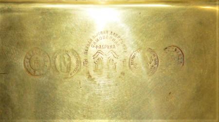 "Латунный самовар на дровах 10 литров форма ""Бочка"", арт. 2075"