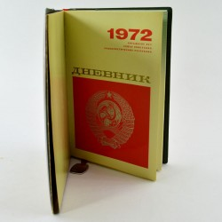 "Календарь ""Дневник"" , арт. 2467"