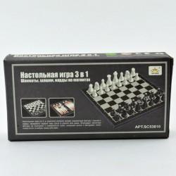 "Игра настольная ""3 в 1"". Шахматы, шашки, нарды на магнитах., арт. 2622"