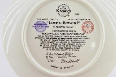 """Тарелка декоративная настенная """"love's Reward"""" 22см, арт. 3023/4"""