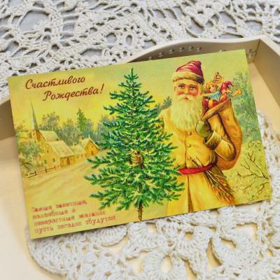 """Ретро открытка """"Рождество"""", арт. 3137/4635"""