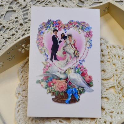 """Ретро открытка """"Свадебная"""", арт. 3137/4638"""