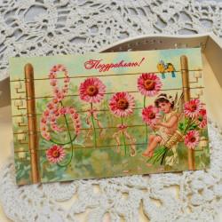 "Ретро открытка ""Поздравляю!"", арт. 3137/4641"
