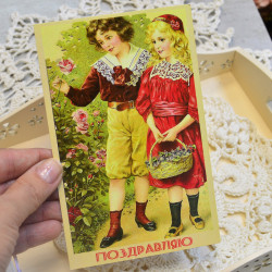 "Ретро открытка ""Поздравляю!"", арт. 3137/4649"