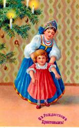 """Ретро открытка """"С Рождеством Христовым"""", арт. 3137 (ID1091)"""