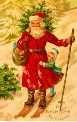 """Ретро открытка """"С Рождеством Христовым"""", арт. 3137 (ID1074)"""