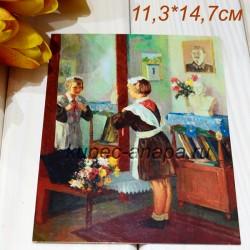 "Ретро открытка ""Пионерка. 1Мая"", арт. 3137 (ID3010)"
