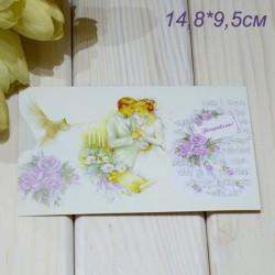 """Ретро открытка свадебная """"Поздравляю"""", арт. 3137 (ID3015)"""