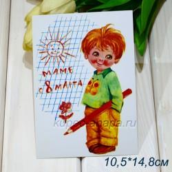 """Ретро открытка """"Маме с 8 марта"""", арт. 3137 (ID3025)"""