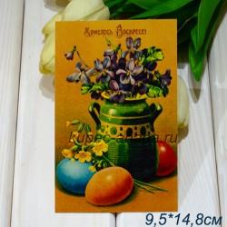 "Ретро открытка ""Христос Воскресе"", арт. 3137 (3026)"