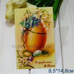 "Ретро открытка ""С праздником Св. Пасхи"", арт. 3137 (3027)"