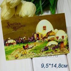 "Ретро открытка ""Христос Воскресе"", арт. 3137 (3028)"