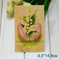 "Ретро открытка ""Христос Воскресе"", арт. 3137 (3032)"
