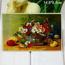 "Ретро открытка ""Христос Воскресе"", арт. 3137 (3035)"