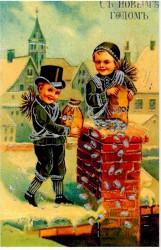 """Ретро открытка """"С Новым годом"""", арт. 3137 (ID1081)"""