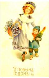"""Ретро открытка """"С Новым годом"""", арт. 3137 (ID1083)"""