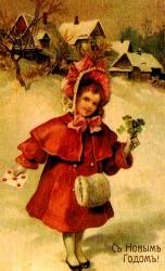"""Ретро открытка """"С Новым годом"""", арт. 3137 (ID1087)"""