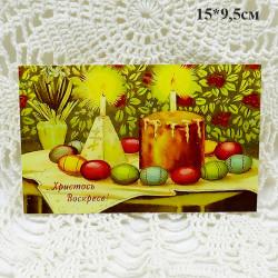 "Ретро открытка ""Христос Воскресе"", арт. 3137"