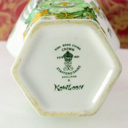 """Ваза """"KOWLOON"""", арт. 3351"""