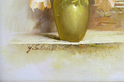 """Картина в раме """"Туманная роза"""", арт. 3397"""