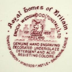 "Тарелка-блюдо 35,5*28см. ""Royal homes of Britain"",  арт. 3745/2"