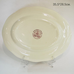 "Тарелка-блюдо 35,5*28см. ""Royal homes of Britain"",  арт. 3745"