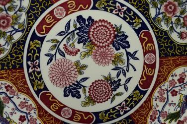 "Тарелка ""Птица в цветах"" 32см., арт. 3925"