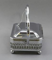 Сахарница с ручкой и подъемной крышкой, арт. 4167