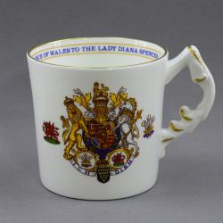 Кружка юбилейная «Диана принцесса Уэльская» 250мл, арт. 4184