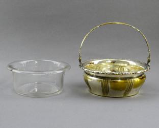 Сахарница с ручкой и стеклянной вставкой, серебрение, арт.  4213