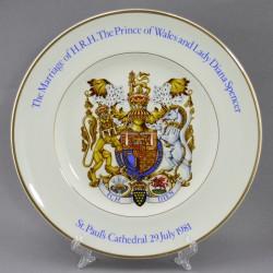 "Тарелка ""Юбилейная Royal Marriage 1981"", арт. 4244"