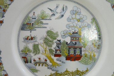 """Тарелка декоративная """"Китайский пейзаж"""" 27,5см цветная, арт. 4664"""