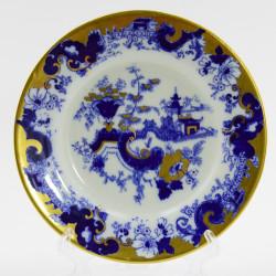 "Тарелка ""Королевский Китай"" 18см, арт. 4667"