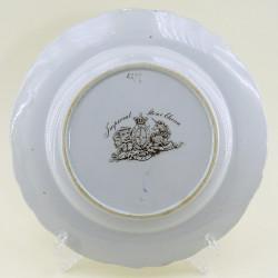 """Антикварная тарелка """"Ваза с цветами"""" 20см., арт. 4685"""