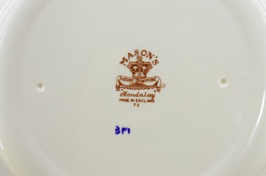 "Тарелка ""MANDALAY"" 27см, арт. 4694"