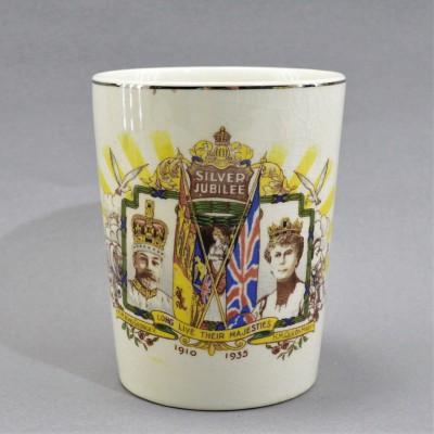 """Стакан """"Коронация"""" 1910-1935, арт. 5561"""