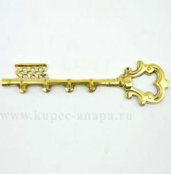 "Вешалка ""Ключ"" на 4 крючка, латунь, 20см, арт 557"