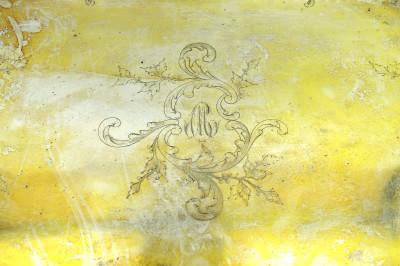 "Поднос ""Модерн"", арт. 1567"