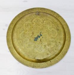 Поднос - блюдо из латуни, 40см, ID 3322