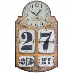 Часы настенные Календарь-3, арт. 3613